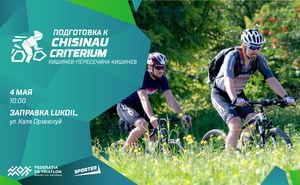 Подготовка к Chișinău Criterium. Велозаезд Кишинев-Пересечина-Кишинев