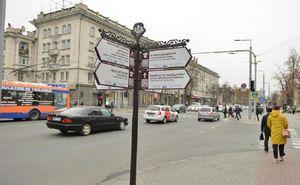 В воскресенье бульвар Штефана чел Маре перекроют на час
