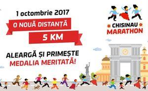 O nouă distanță la Maratonul din Chișinău – 5 km. Aleargă și primește medalia meritată!