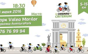 Не пропусти вело-тренировку к велогонке Chisinau Criterium 2016