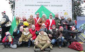 Sporter.md вводит традицию карнавальных забегов в Молдове. Фотоотчет