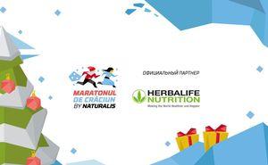 Herbalife — официальный партнер Maratonul de Craciun