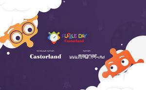 MediaMagnat Grup поддерживает участников Puzzle Day by Castorland 2019