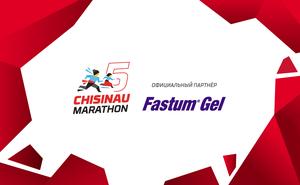 Фастум гель: Бег без боли на Кишиневском международном марафоне!