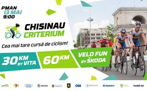 Завтра состоится Chisinau Criterium 2018