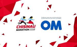 OM - официальная вода Chisinau International Marathon 2018