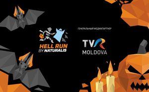 TVR MOLDOVA поддерживает Hell Run by Naturalis