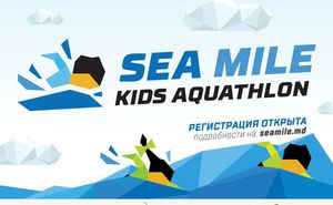 Регистрация на Sea Mile Kids Aquathlon открыта