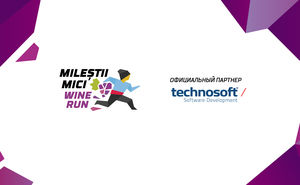 Technosoft — официальный партнер забега Mileștii Mici Wine Run 2020