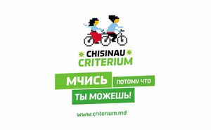 Мчись, потому что ты можешь! Chisinau Criterium 2015 (Видео)
