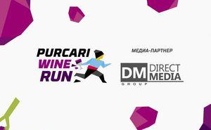Directmedia - технический партнер Purcari Wine Run 2018