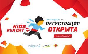 Открыта регистрация на детский забег Kids Run Day 2019