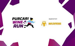 Moldovenii.md — медиапартнер трейлового забега Purcari Wine Run 2019