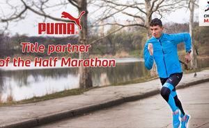 PUMA is the title partner of the half-marathon at Chisinau Marathon