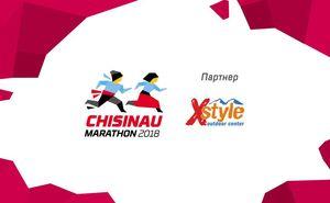 Открой новый стиль на Chisinau Marathon 2018 вместе с X-Style