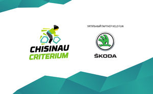 Chișinău Criterium: ŠKODA стала титульным партнером велозаезда Velo Fun