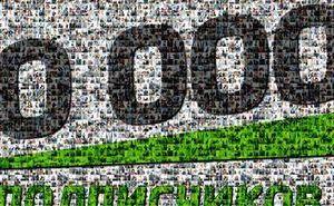 У Sporter 10 000 подписчиков на официальной странице в Facebook-е