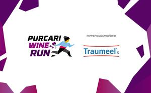 Traumeel S на страже здоровья участников забега Purcari Wine Run 2019