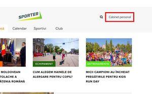 """""""Cabinet personal"""", acum și pe site-ul Sporter.md!"""