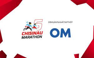 «ОМ» — официальная вода Chisinau International Marathon 2019