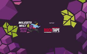 RockTape стал партнером Milestii Mici Wine Run 2019