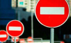 В выходные дни в центре Кишинева будет изменен маршрут движения