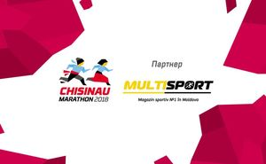 Установи свой рекорд на Chisinau Marathon вместе с Multisport