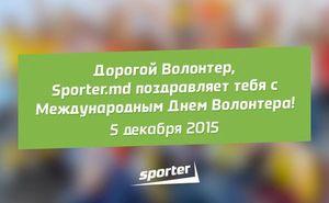Sporter поздравляет всех добровольцев с Международным Днем Волонтера