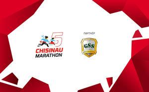 GSS-SECURITATE — ваша безопасность на Кишиневском марафоне