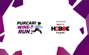 Poli Disc – Novoe Radio a devenit partener media al Purcari Wine Run
