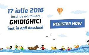Регистрация закрывается 10 июля. Поспеши стать участником заплыва