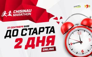 До старта Online Chisinau Marathon 2020 осталось 2 дня
