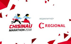 Canal Regional - медиа-партнер Кишиневского Международного Марафона