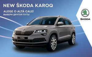 Škoda – титульный партнёр Velo Fun by Škoda