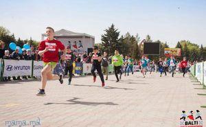 Официальное видео Balti Kids Run 2017