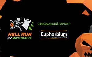 Эуфорбиум приглашает всех на Hell Run by Naturalis 2019
