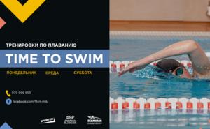 FTRM приглашает на тренировки по плаванию
