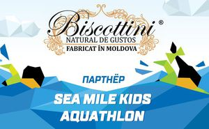 Biscottinni - партнер Sea Mile Kids Aquathlon 2018