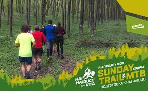 Sunday Trail & MTB: Подготовка к Hai Haiduci! by Vita