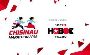 "Aleargă la Maraton sub ritmurile ""Poli Disc – Novoe Radio"""