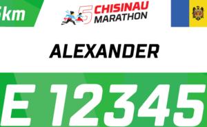 Primește un număr nominal de participare la Maratonul din Chișinău