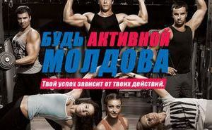 Fitness Doza - официальный спортивный клуб Chisinau Criterium