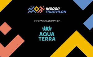Aquaterra Fitness Ciocana —  генеральный партнер Indoor Triathlon 2018