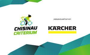 Karcher Moldova — надежный партнер участников Chisinau Criterium