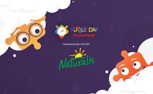 Naturalis — официальный партнер Puzzle Day by Castorland 2019