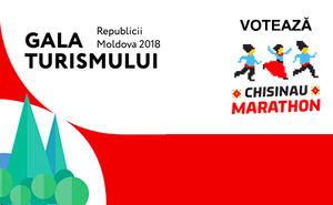 Голосуйте за Кишиневский марафон на Gala Turismului
