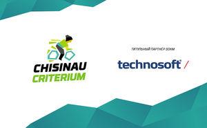 Technosoft – титульный партнер дистанции 30 км на Chișinău Criterium