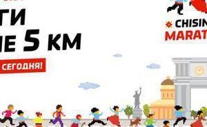 Пробеги первые 5 км на Кишиневском Марафоне