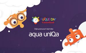 Aqua unIQa - выбор чемпиона Puzzle Day by Castorland 2019