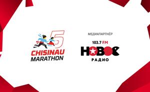 «Poli Disc - Novoe Radio» – медиапартнер Кишиневского марафона